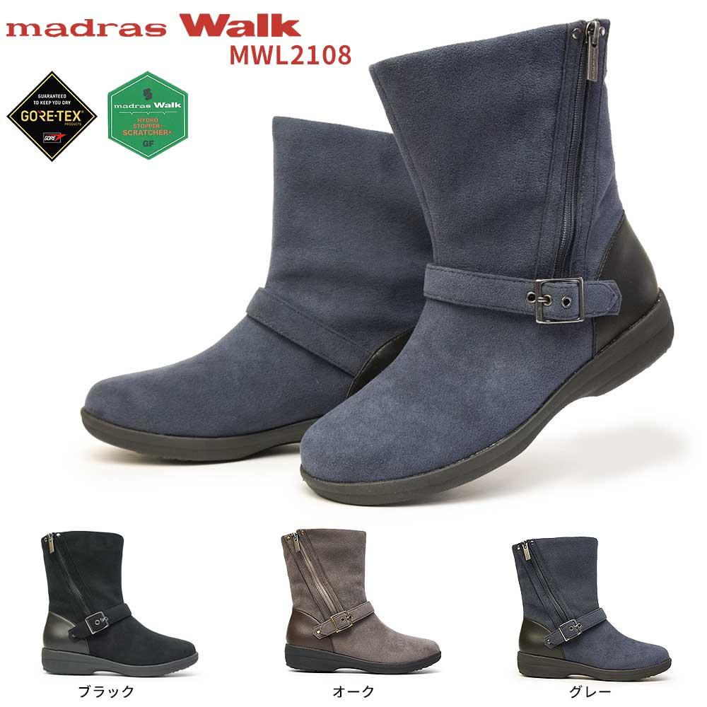 マドラスウォーク 防水 ショートブーツ MWL2108 レディース 軽量 ゴアテックス 透湿 防滑 雪国 madras Walk