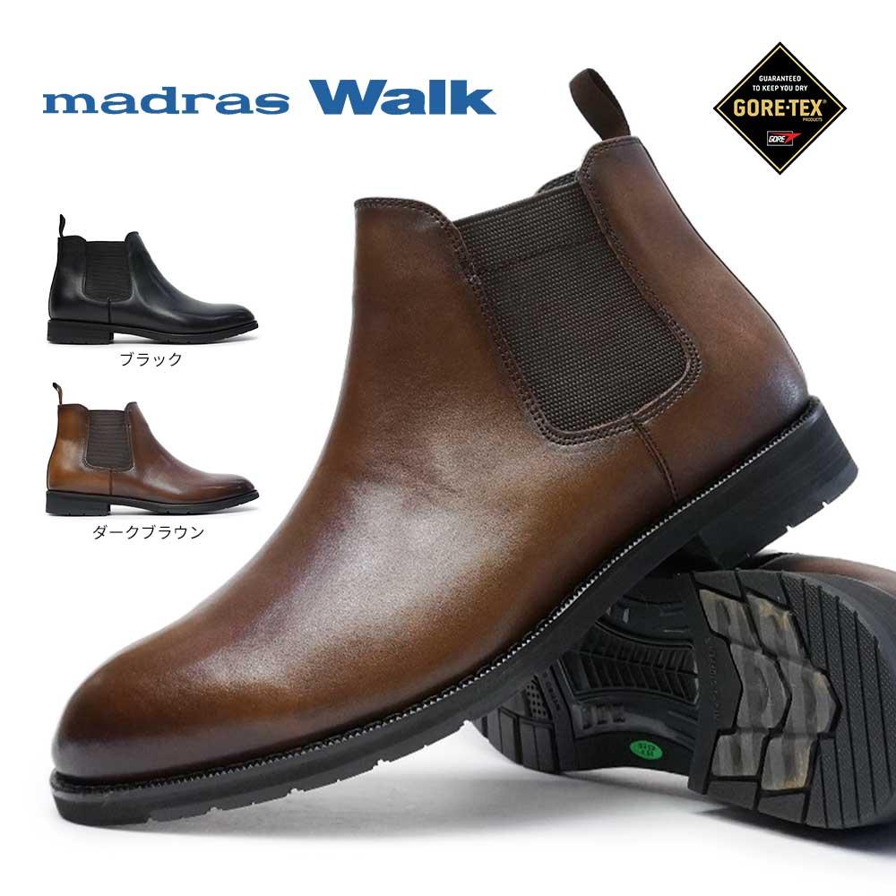 マドラスウォーク 防水 防滑 ブーツ SPMW5909 メンズ サイドゴア ゴアテックス 本革 日本製 GORE-TEX EEEE madras Walk GORE-TEX Made in Japan