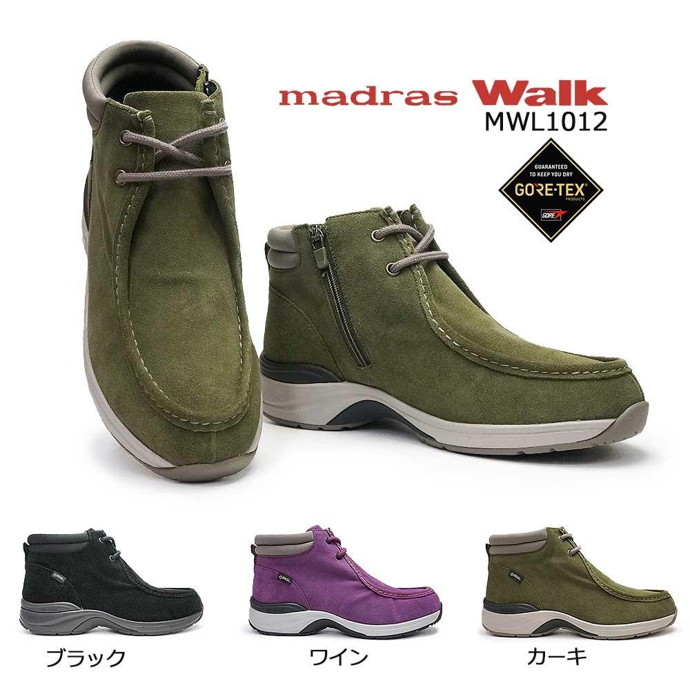 マドラスウォーク 靴 レディース MWL1012 ワラビーブーツ モカシン ゴアテックス 透湿 防滑 madras Walk 3E