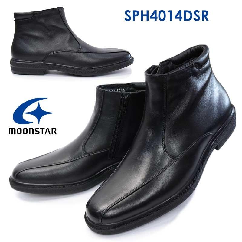 ムーンスター 防水 ブーツ SPH4014DSR メンズブーツ 雪国 防寒 透湿 MOONSTAR SPH4014DSR