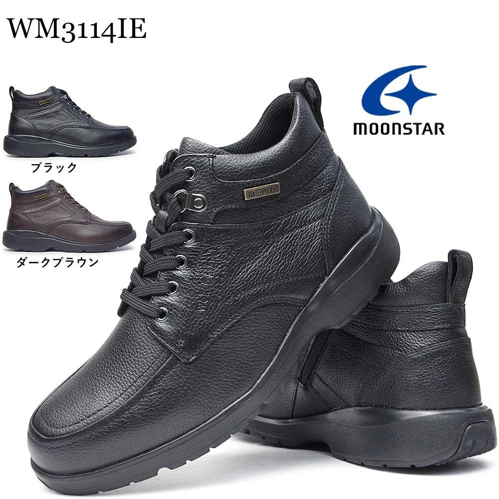 ムーンスター WM3114IE メンズ ブーツ 防水 防滑 ウォーキング 4E 幅広 MOONSTAR
