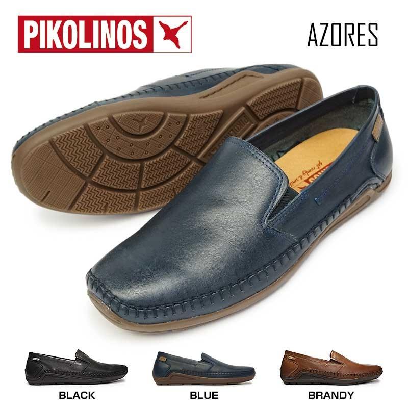 ピコリノス メンズカジュアルシューズ 06H-5303 スリップオン ドライビング PK217 レザー PIKOLINOS AZORES