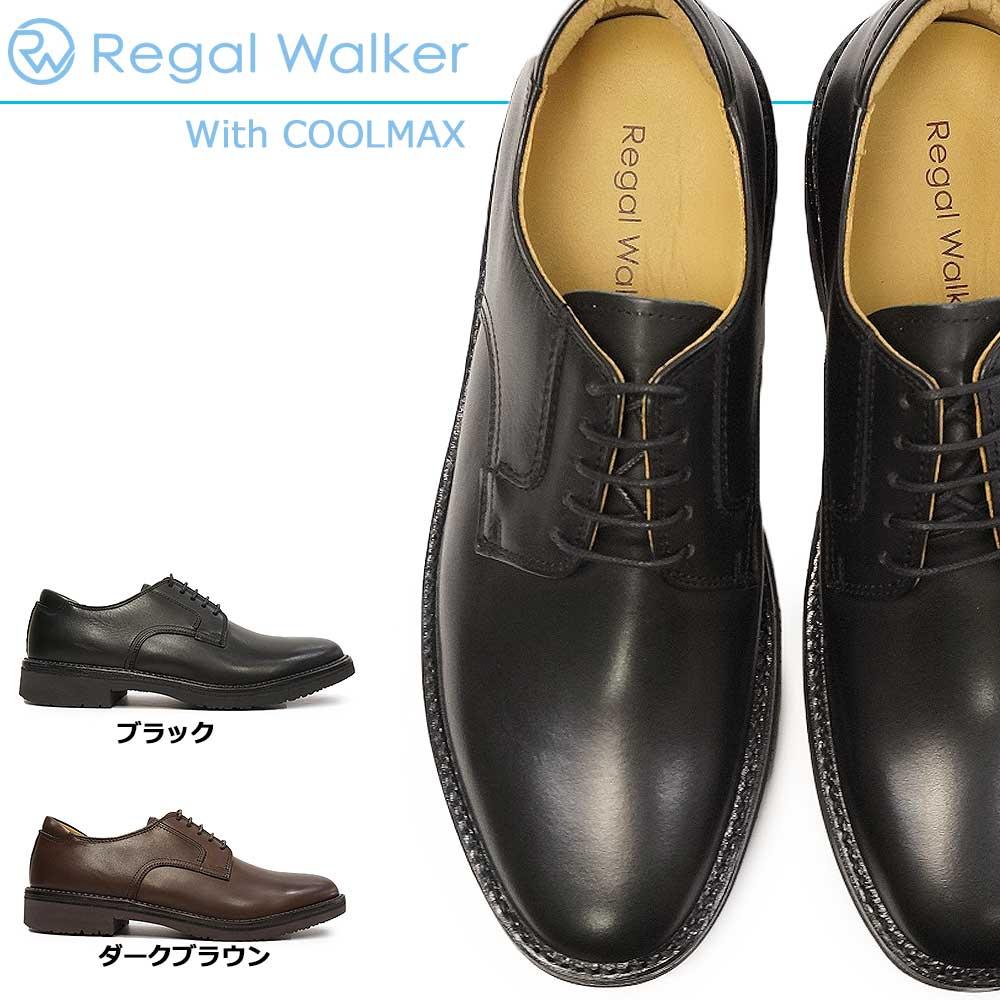 リーガル 101W リーガルウォーカー コンフォートウォーキング ビジネスシューズ レザー 本革 REGAL Walker 紳士靴 撥水加工
