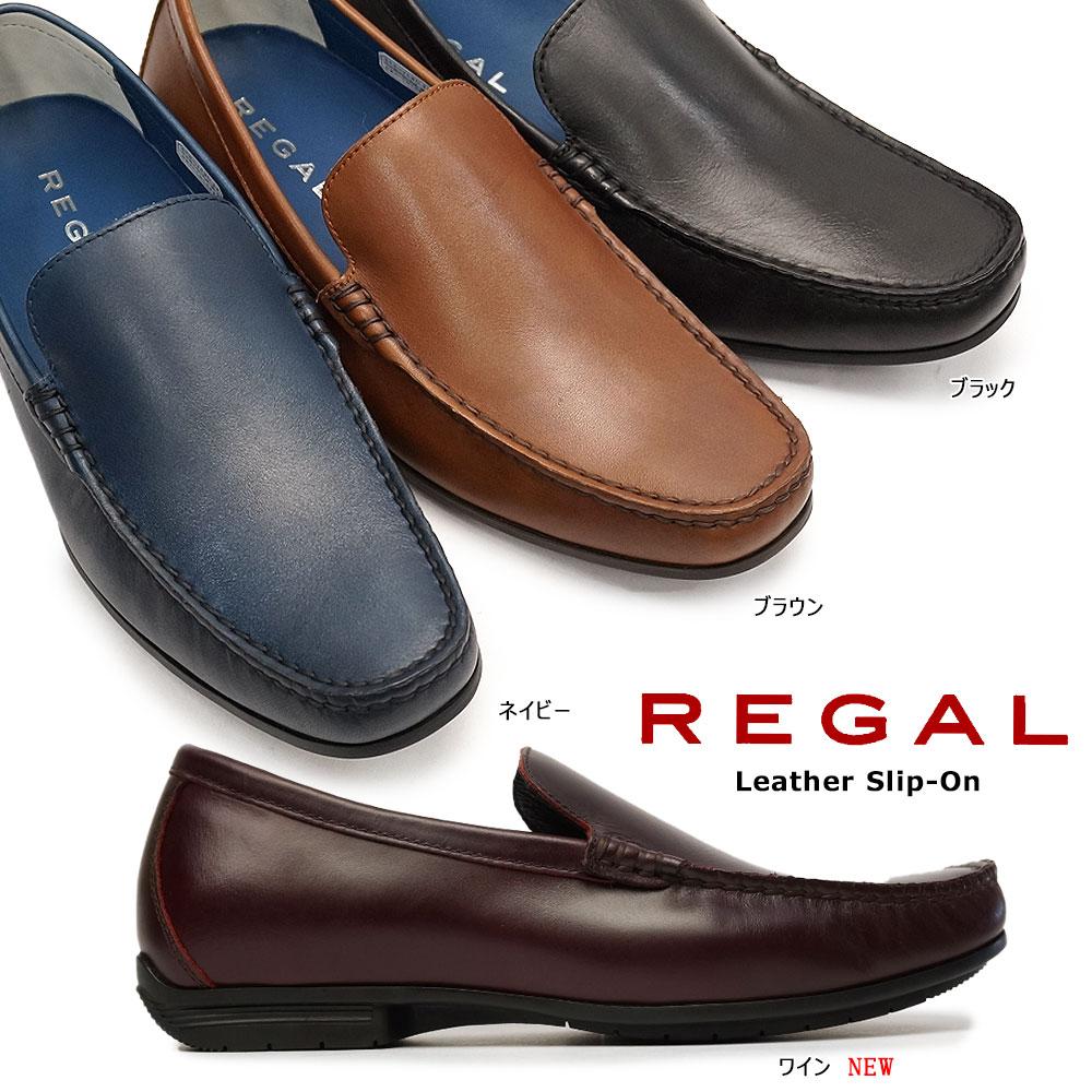 リーガル 靴 スリッポン モカシン 56HR メンズ レザー カジュアルシューズ ヴァンプ ドライビング REGAL Slip-on
