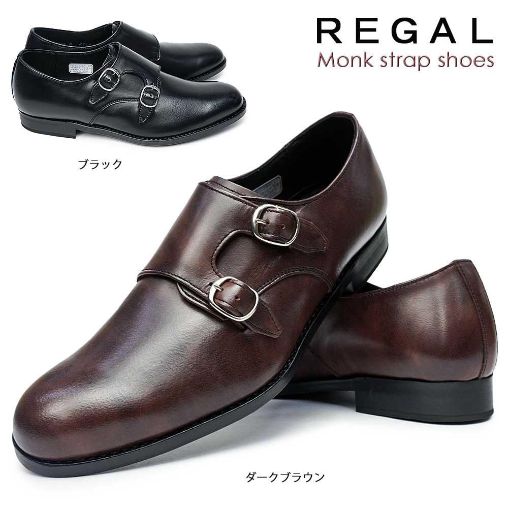 リーガル レディース F24H ダブルストラップ シューズ 本革 レザー REGAL 日本製 トラッド