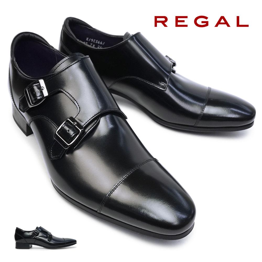 リーガル メンズ 37TR ビジネスシューズ ダブルモンクストラップ 紳士靴 本革 日本製 スクラッチタフレザー REGAL 37TRBC Made in Japan