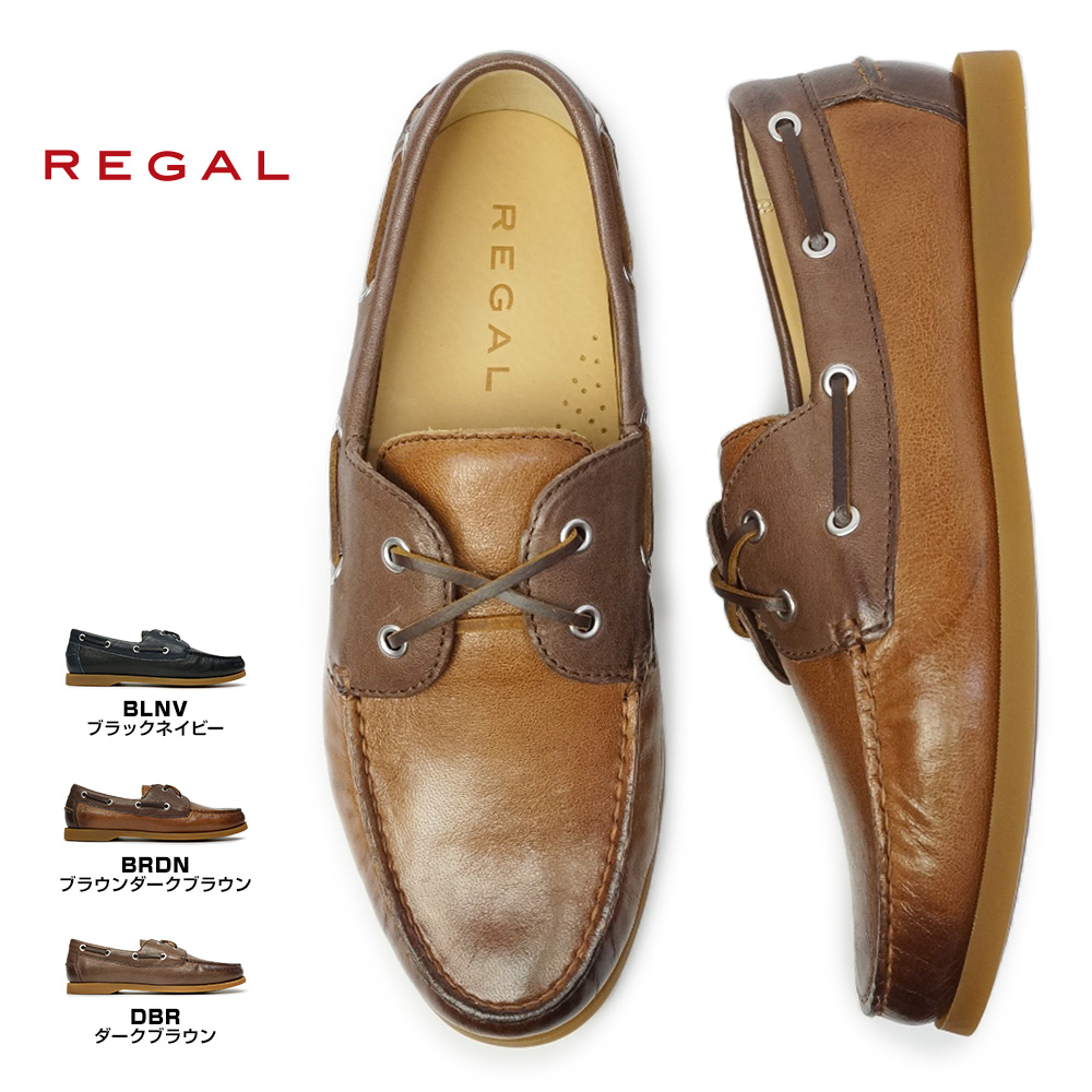 リーガル 靴 61VR デッキシューズ レザー メンズ モカシン カジュアルシューズ 本革 REGAL 61VRBJ