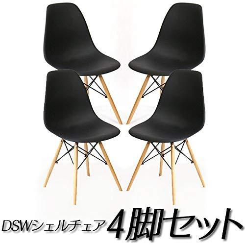 イームズシェルチェア 4脚セット ダイニングチェア DSW おしゃれ 椅子 イス ブラック ホワイト レッド リプロダクトチェア9001-4個