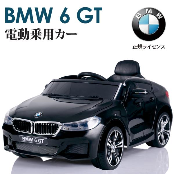 電動乗用カー BMW 正規ライセンス 乗用ラジコン 充電式 プロポ操作 子供用 乗用玩具 乗り物 乗用カーJJ2164