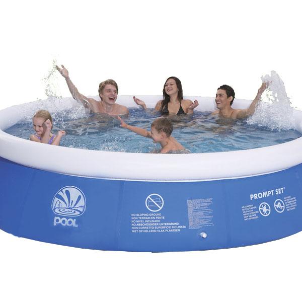 プール 家庭用 ジャンポプール 超BIGサイズ 保育園 託児所 パーティープール プールJL010203N
