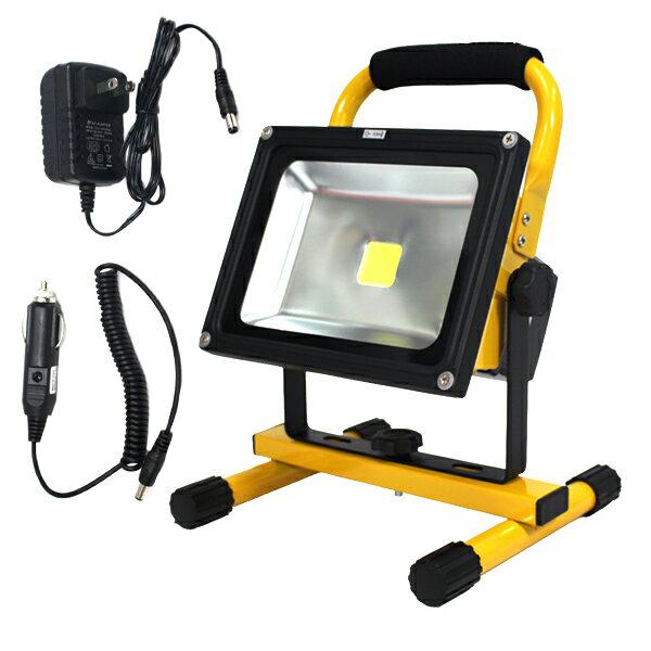 投光器 20W SMD LED AC100V DC12V 充電機能付 ライト 屋外 庭 ガーデン 作業 TGD-20W黄