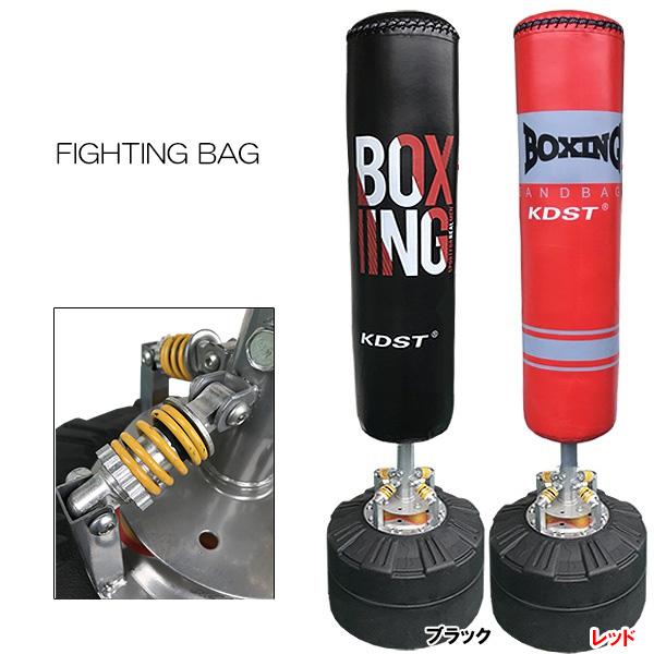 サンドバッグ サンドバック 吸盤付き 格闘技 ボクシング キックボクシング スパーリング パンチングサンドバッグ ミット トレーニング器具 QJZ