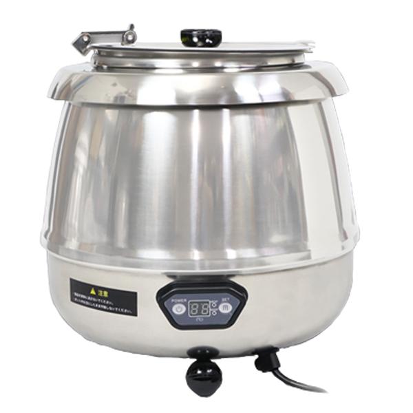 スープジャー 9L 業務用 スープケトル スープウォーマー デジタル表示 保温ジャー ポット ビュッフェ バイキング 湯煎式 保温ジャーSB6000SL