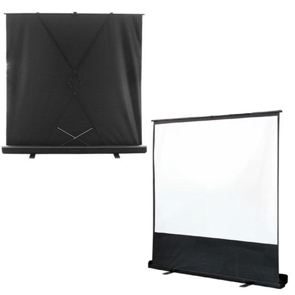プロジェクタースクリーン 100インチ スクリーン 携帯 ケース一体型 プロジェクタースクリーン フロアスクリーン GS41001【事業者様or営業所止め専用商品】