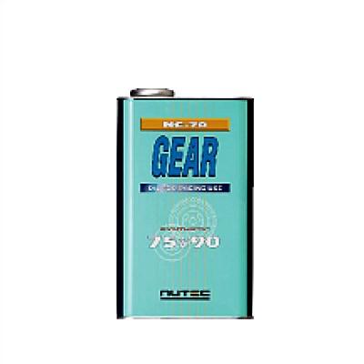 ニューテック ギアオイル NC-70 75W90(2L缶)- NUTEC -