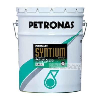 0W-30 ペトロナス シンティアム5000[20L缶] (沖縄県発送不可)! ‐PETRONAS SYNTIUM‐