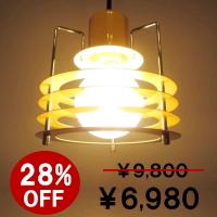 【照明 ペンダントライト 1灯】 リングス4 クリームイエロー/長澤ライティング Nagasawa Lighting