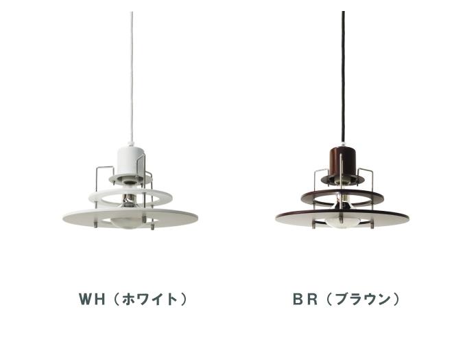 【送料無料】 1灯 ペンダントライト 木製リングス2 [Set] 長澤ライティング Nagasawa Lighting