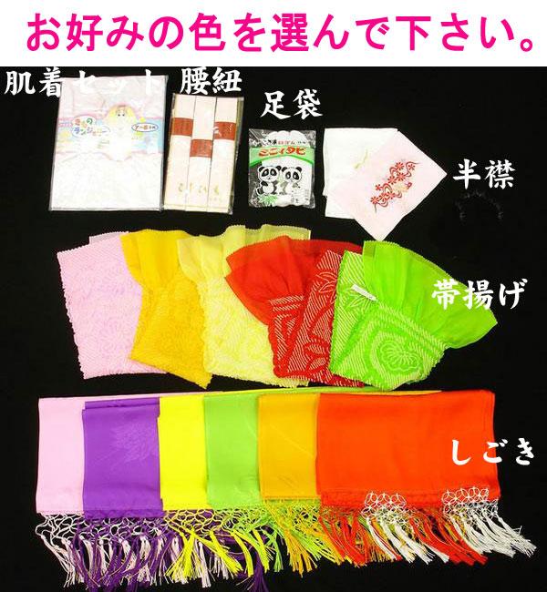 新作 七五三 正絹7歳用女の子高級着物フルセット ピンク 黄色系 花 hina003uKJl1cTF3