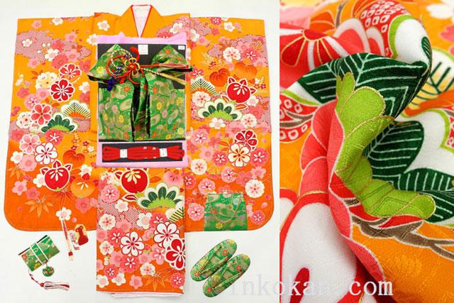 七五三 正絹7歳用女の子高級着物フルセット◆しぼり柄 オレンジ色系 古典調柄◆sdyuri012