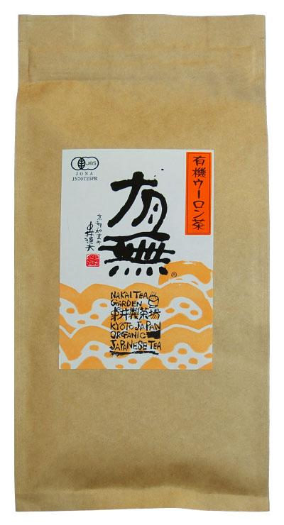 和束の里でひっそりとつくられた国産の烏龍茶です 台湾烏龍茶に製法を学び オリジナル 有機栽培した宇治茶の茶葉でつくった自慢の逸品 香ばしい香りとさっぱりとした甘みが広がります 有機栽培 宇治茶 有無 ウーロン茶 200g 有機JAS認定 980円以上お買い上げで送料無料 お茶 国産 3 有機烏龍茶 和束茶 茶葉 有機ウーロン茶 一部地域を除く 保障 無農薬