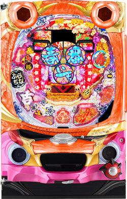 西陣 CRぷらちなGL 春一番【枠色指定不可】【中古パチンコ実機】【家庭用電源/パチンコ玉1000発/ボリューム/CRアダプター/取扱い説明書付き】