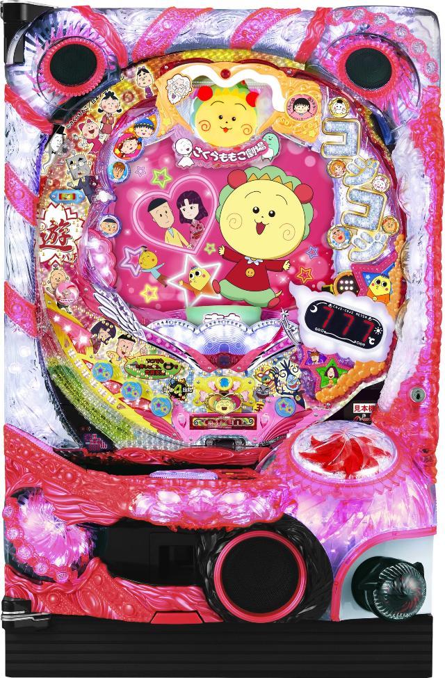ニューギン PAさくらももこ劇場コジコジ2 N2-K【枠色指定不可】【パチンコ実機】【家庭用電源/パチンコ玉1000発/ボリューム/CRアダプター/取扱い説明書付き】