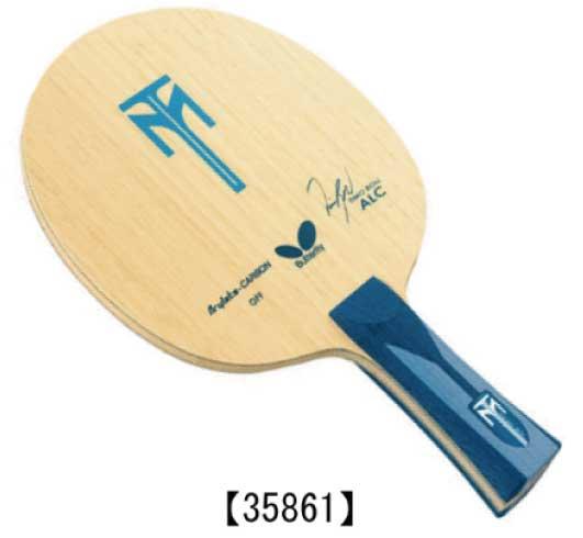 【増税前最後スーパーセール】卓球ラケット:Butterfly 35861 ティモボル ALC【送料無料】