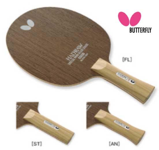 卓球ラケット:Butterfly 36771 ハッドロウ・VR【Butterfly】【送料無料】