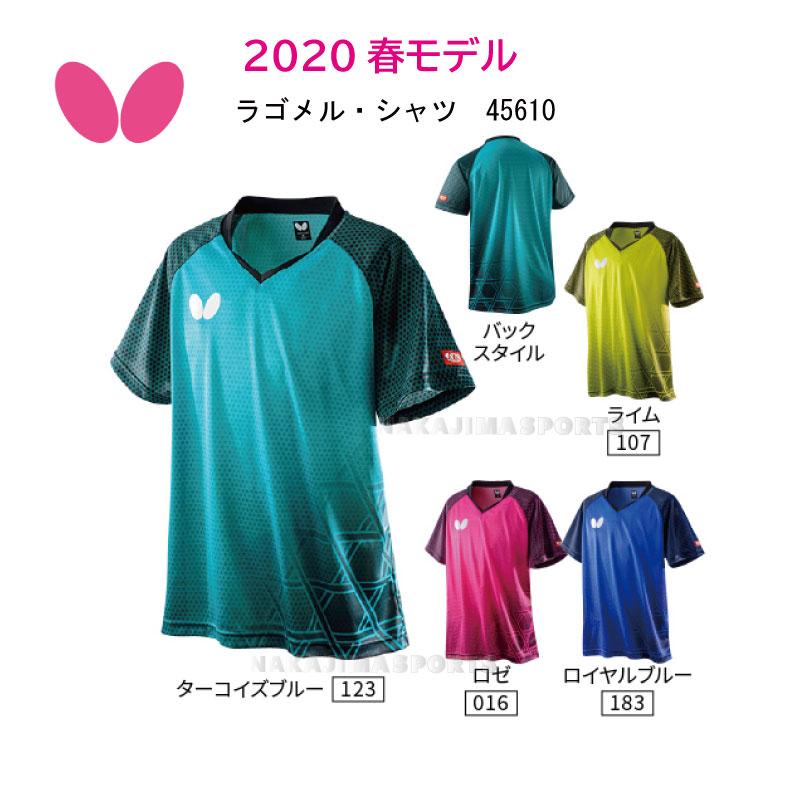卓球:バタフライ 2020S ラゴメル・シャツ 45610 ユニフォーム 全日本【※ネコポス便対応】タマス/卓球/プレゼント/【キャッシュレス5%還元】※予約商品(2020年4月入荷予定)