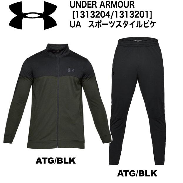 UA:アンダーアーマー スポーツスタイルピケ(ライフスタイル/ロングスリーブ/ロングパンツ/MEN)[1313204/1313201]ATG/BLK【送料無料】