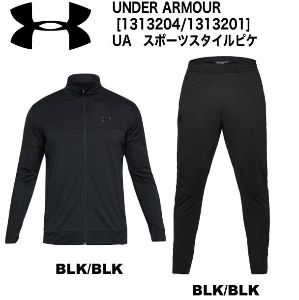 UA:アンダーアーマー スポーツスタイルピケ(ライフスタイル/ロングスリーブ/ロングパンツ/MEN)[1313204/1313201]BLK【送料無料】