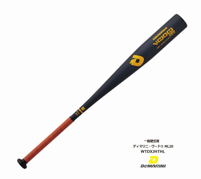 野球:ディマリニ・ヴードゥML20 一般硬式用バット WTDXJHTHL ミドルライトバランス【高校野球対応】【硬式野球バット】【送料無料】【2020先行モデル】【スーパーSALE 】