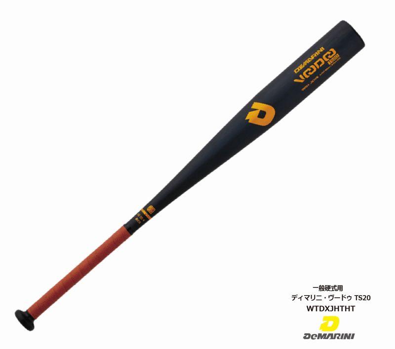 野球:ディマリニ・ヴードゥTS20 一般硬式用バット WTDXJHTHT トップバランス【高校野球対応】【硬式野球バット】【送料無料】【2020先行モデル】【キャッシュレス5%還元】