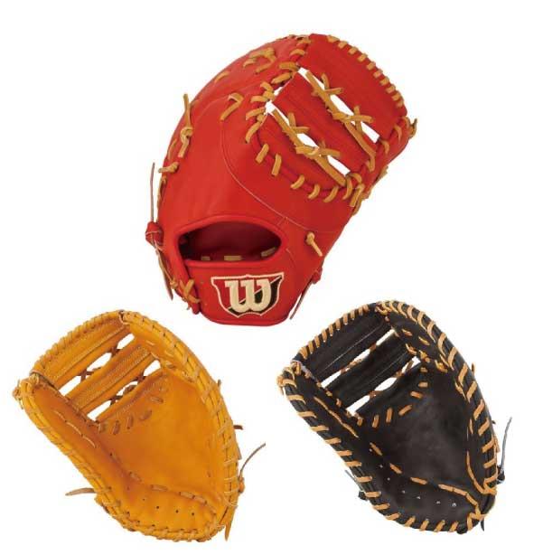 野球:ウィルソン /ファーストミット 【ブルペンミット】 一塁手/硬式/型付け無料 【送料無料】【medama】