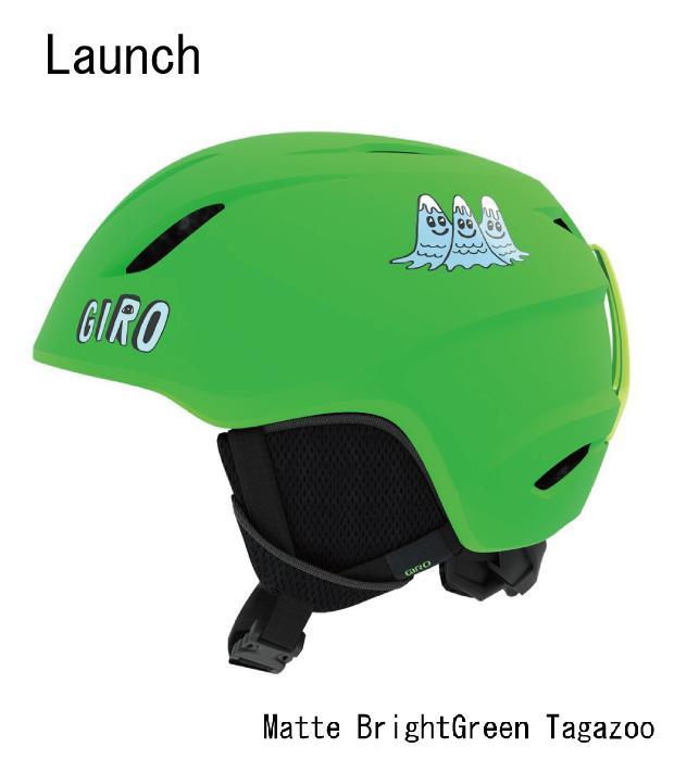 【キャッシュレス5%還元】スキー:【GIRO】ジロ スノーヘルメット Launch ラウンチ <Matte BrightGreen Tagazoo>【ジュニア対応】/スキー/スノボ/スノーボード/ゴーグル/メット/パーク/フリーライド/ゲレンデ/バックカントリー/