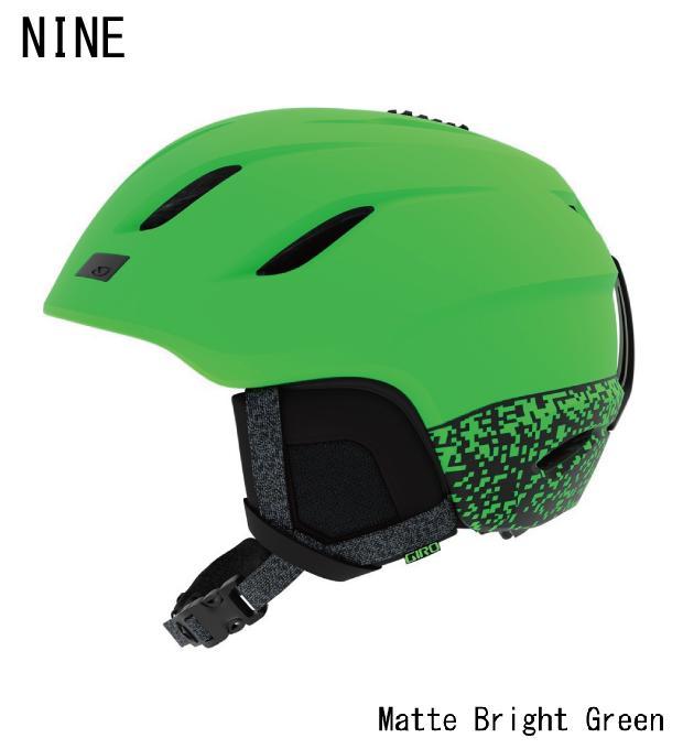 【増税前最後スーパーセール】スキー:【GIRO】ジロ スノーヘルメット Nine ナイン <Matte Bright Green>/スキー/スノボ/スノーボード/ゴーグル/サングラス/メット/オシャレ/カッコいい/かわいい/ファッション/パーク/フリーライド/ゲレンデ/バックカントリー/レース/