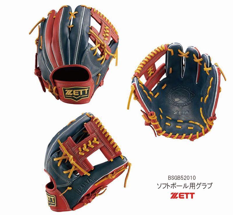 野球:ゼット ZETT ソフトボール用グラブ BSGB52010【スーパーSALE 】