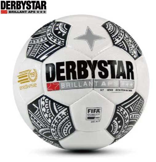 【増税前最後スーパーセール】サッカー:ダービースター サッカーボール FIFA公認球 「DERBYSTAR」5号球 Brillant APS Eredivisie Nr.1732-05【送料無料!】【エールディビジ使用球!】