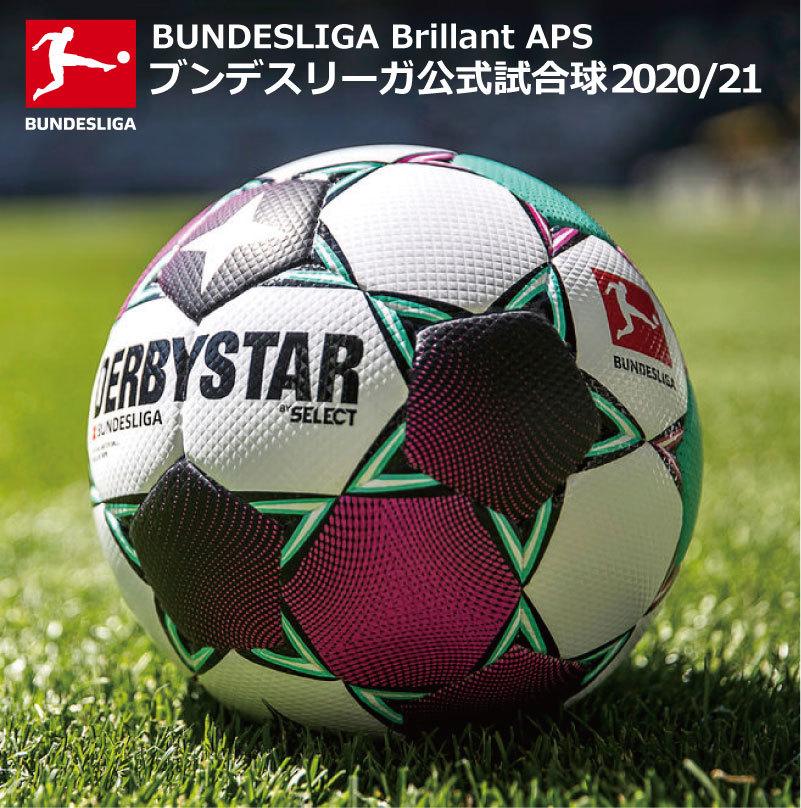 Derbystar Fu/ßball Apus Pro Tt