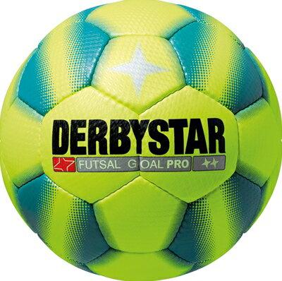 ヨーロッパで有名なフットサルボール DERBYSTAR サッカーは基本が大事 のコンセプトのもとにヨーロッパのユースチームの育成現場から ついに日本上陸 5%OFF フットサル:ダービースター フットサルゴールプロ Futsal Goal 中学 高校 Pro 送料無料 社会人 Nr.1082-04 一般 フットサルボール 輸入 4号球