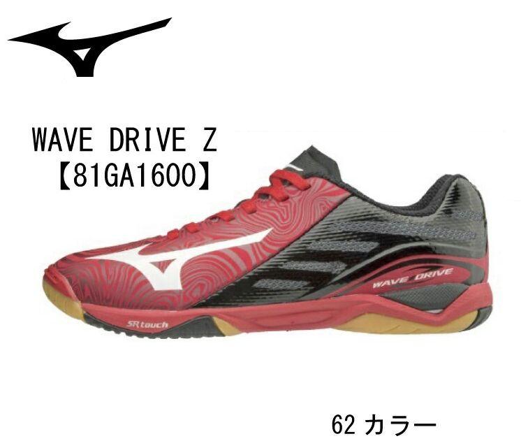 卓球:ミズノ 卓球シューズ ウエーブ ドライブ Z Mizuno WAVE DRIVE Z 81GA160062 レッド×ホワイト×ブラック 【送料無料!】【table tennis shoes】【限定生産カラー!】