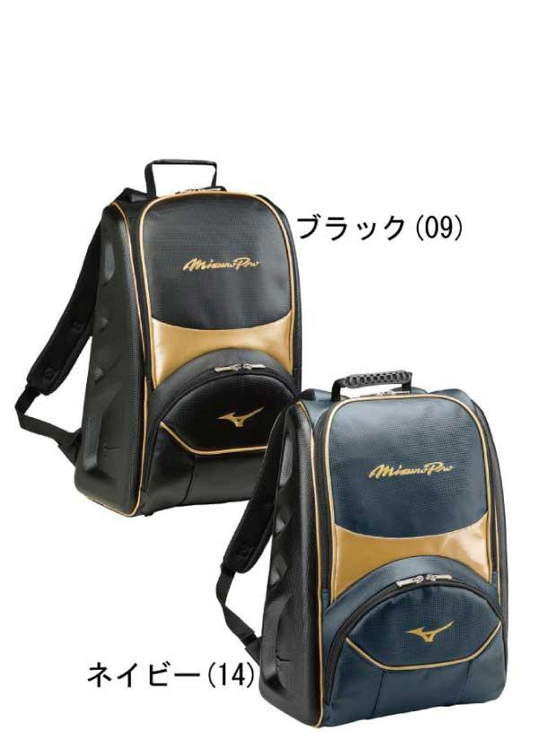 野球:【ミズノ】【展示会限定!】Mizuno Pro バックパックHB 1FJD8400 L37×W20×H50cm/容量約30L【送料無料】【スーパーSALE 】