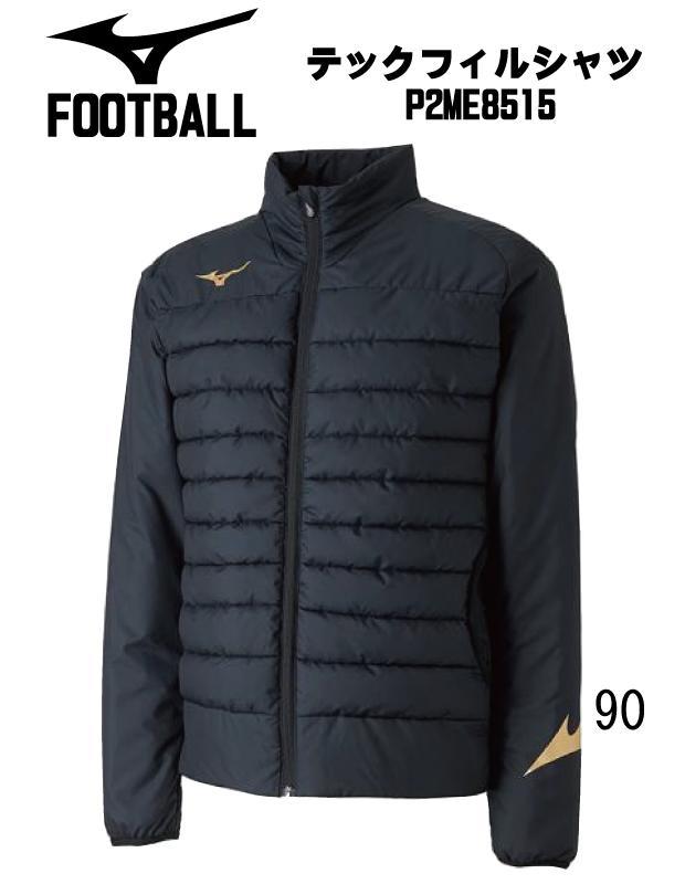 サッカー:ミズノ MIZUNO テックフィルシャツ[ユニセックス] 〈P2ME8515〉 【送料無料!】