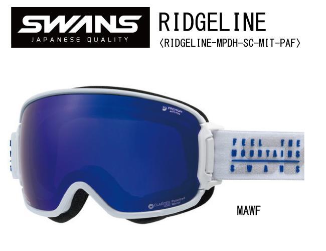 【増税前最後スーパーセール】スキー:【SWANS】スワンズ スノーゴーグル RIDGELINE リッジライン〈RIDGELINE-MPDH-SC-MIT-PAF〉 【送料無料!】