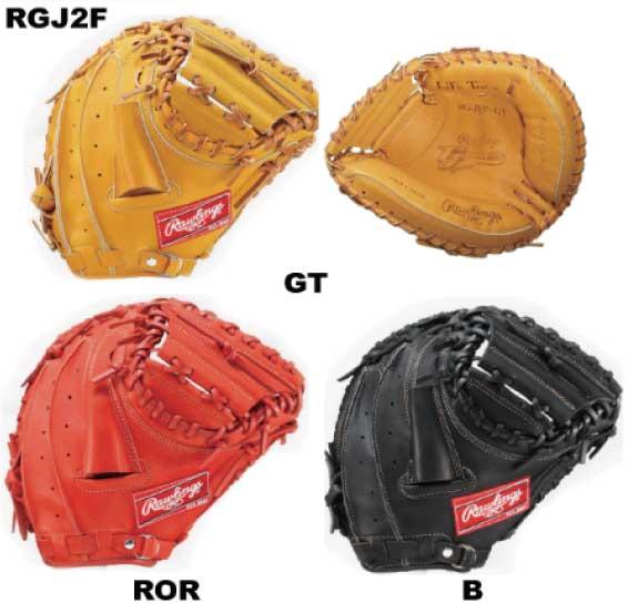 【増税前最後スーパーセール】野球:【2013モデル】【ローリングス Rawlings】ローリングスゲーマー RGJ2F ジュニア軟式野球キャッチャー用【送料無料】
