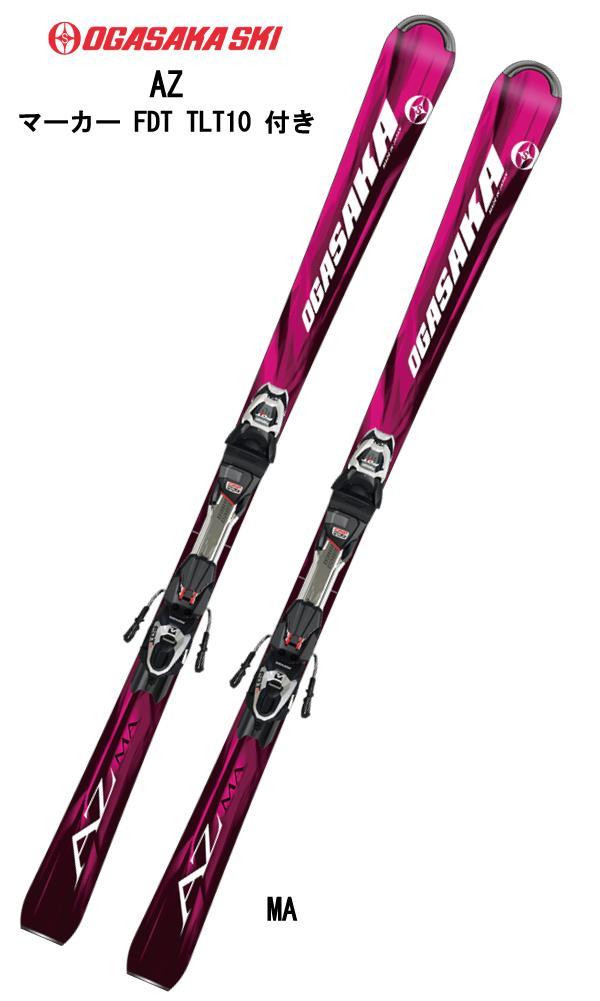 スキー:オガサカ OGASAKA AZ-MA+FDT TLT10 【スキーセット 取付料無料!】【送料無料!】