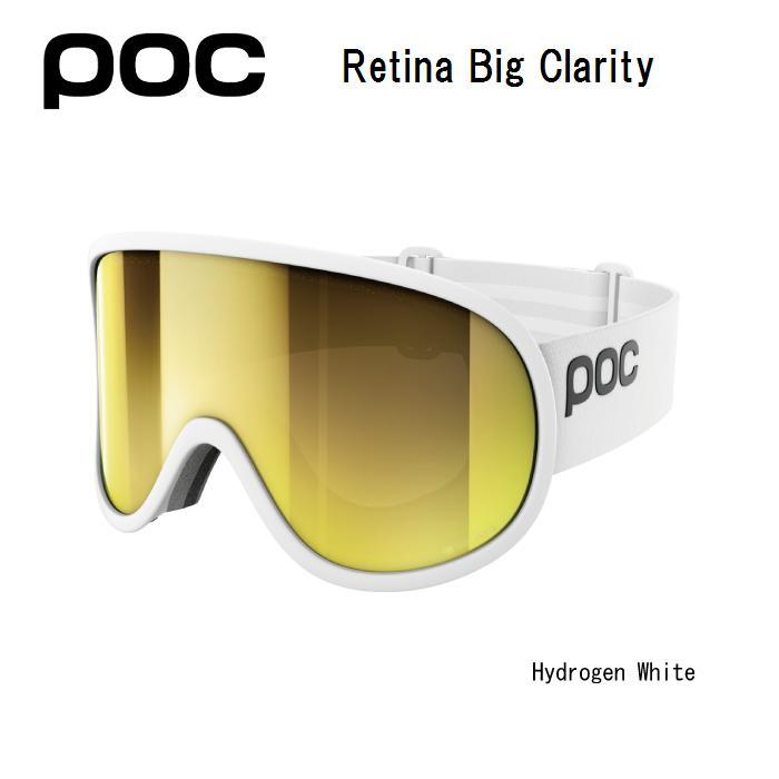 -スキー:【POC】ポック スノーゴーグル Retina Big Clarity レティーナ ビッグ クラリティ 2018【送料無料!】/スキー/スノボ/スノーボード/ゴーグル/サングラス/メット/オシャレ/カッコいい/かわいい/ファッション/パーク/フリーライド/ゲレンデ/バックカントリー/レース/