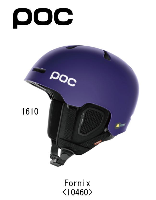 スキー:【POC】ポック スノーヘルメット Fornix フォーニックス <10460>【送料無料】/スキー/スノボ/スノーボード/メット/フリーライド/ゲレンデ/バックカントリー/パウダー/【スーパーSALE 】