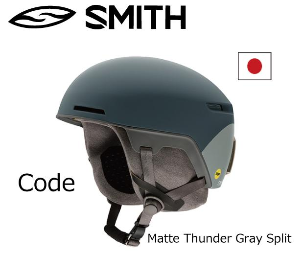 【NEW限定品】 スノーヘルメット: CODE【SMITH】スミススノーヘルメット CODE コード【2017-2018】【送料無料!】, きものレンタル さくら:cf17c8e6 --- clftranspo.dominiotemporario.com